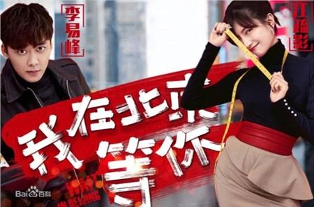 'Anh ở Bắc Kinh đợi em': Vừa tỉnh lại, Lý Dịch Phong nhất đã 'nhất kiến chung tình', cưỡng hôn Giang Sơ Ảnh 0