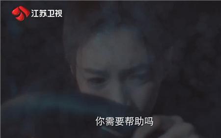 'Anh ở Bắc Kinh đợi em': Vừa tỉnh lại, Lý Dịch Phong nhất đã 'nhất kiến chung tình', cưỡng hôn Giang Sơ Ảnh 1