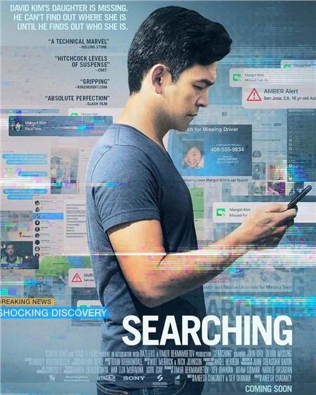 Searching từ là 'cú hích' phòng vé ấn tượng năm 2018