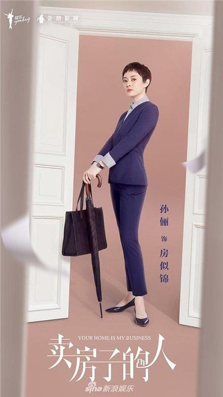 4 nữ diễn viên Hoa Ngữ cực ngầu với mái tóc tém cá tính: Triệu Lệ Dĩnh hóa tomboy cute, Tôn Lệ đúng chất 'chị đại' đi môi giới bất động sản 0