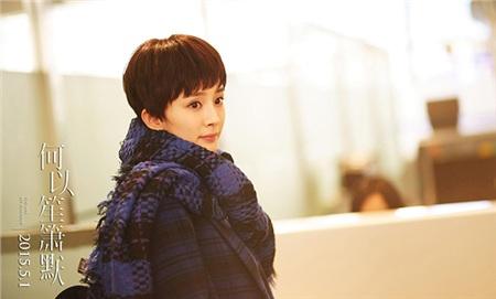 4 nữ diễn viên Hoa Ngữ cực ngầu với mái tóc tém cá tính: Triệu Lệ Dĩnh hóa tomboy cute, Tôn Lệ đúng chất 'chị đại' đi môi giới bất động sản 3