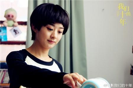 4 nữ diễn viên Hoa Ngữ cực ngầu với mái tóc tém cá tính: Triệu Lệ Dĩnh hóa tomboy cute, Tôn Lệ đúng chất 'chị đại' đi môi giới bất động sản 4