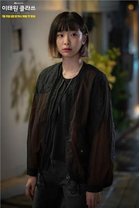 'Itaewon Class': Không phải Kim Da Mi, hóa ra ban đầu IU mới là người được nhắm cho vai 'điên nữ' Jo Yi Seo 3