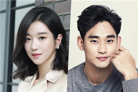 Kim Soo Hyun nên duyên cùng Seo Ye Jin trong phim mới, cát-xê mỗi tập của 'cụ giáo' còn cao hơn cả Lee Byung Hun 0