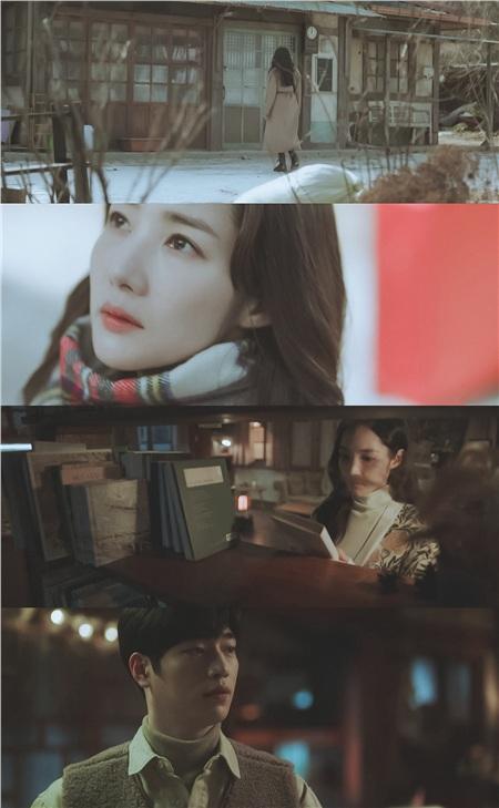 Xuất hiện bộ ảnh chế hài hước của 'Trời đẹp em sẽ đến': Trời không đẹp Park Min Young... cũng đến! 0
