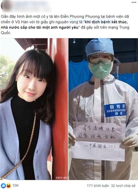Nữ y tá 30 tuổi ở Vũ Hán gây sốt với tâm nguyện: 'Khi dịch kết thúc, mong nhà nước cấp cho tôi một anh người yêu' 0