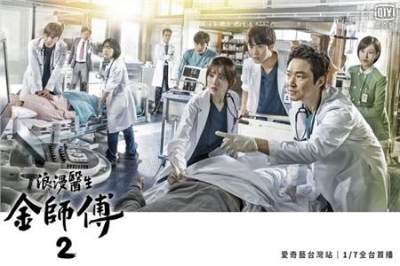 Người thầy y đức 2mở màn cho thành công của truyền hình Hàn Quốc năm2020.