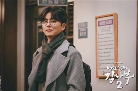 Bác sĩ xương Bae Moon Jung.