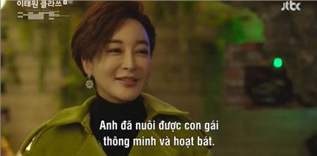 Couple mới cùng có tuổi, cùng độc thân của 'Itaewon Class' cần được 'đẩy thuyền' gấp: Cựu cảnh sát và Giám đốc Jangga Kang Min Jung 3