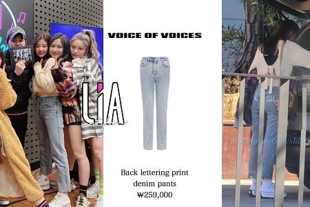 Cô nàng cũng tậu cho mình một bộ sưu tập quần jeans để diện hàng ngày. Những mẫu thiết kế được cô yêu thích nhất chính là sản phẩm đến từ hai thương hiệu Hàn Quốc Voice of Voices và Flow Jeans. Dù là 4,7 triệu đồng hay chỉ 1 triệu đồng thì item này cũng giúp Lia tôn dáng và tỏa sáng.