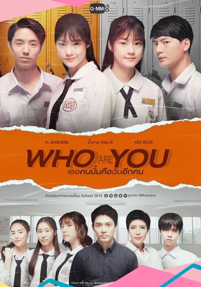 Poster bản Thái.
