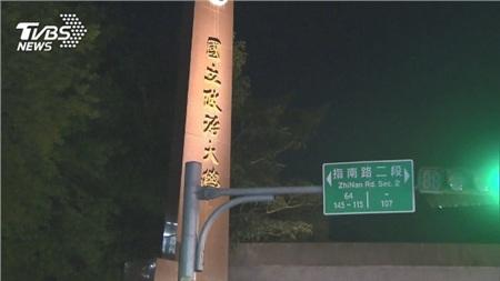 Một du học sinh Đài Loan dương tính Covid-19, 56 sinh viên và giáo viên cách ly tại nhà 0