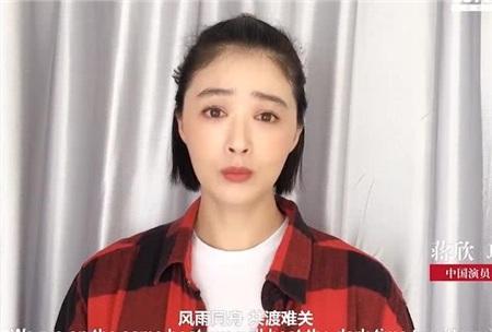 Cùng xuất hiện trong video cổ vũ chống dịch: Triệu Lệ Dĩnh lẫn Dương Mịch đều bị chê bai xấu xí 3