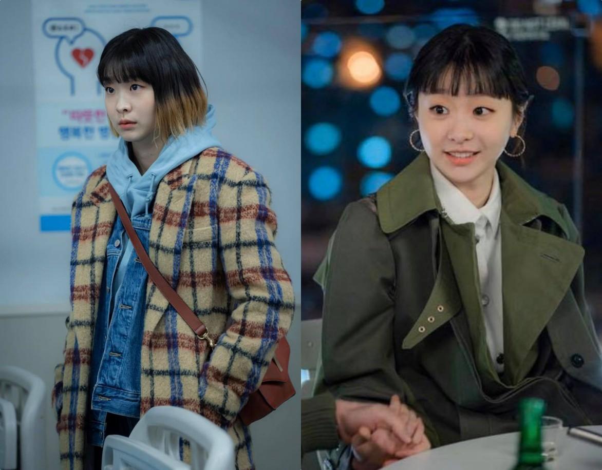 Jo Yi Seo trước và sau khi yêu trong Itaewon Class