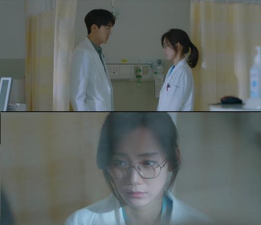 Tuy nhiên, từ khoảnh khắc đầu chạm mặt Ahn Jung Won, Gyeo Ul đã trở thành con người khác khi nói về 'crush'