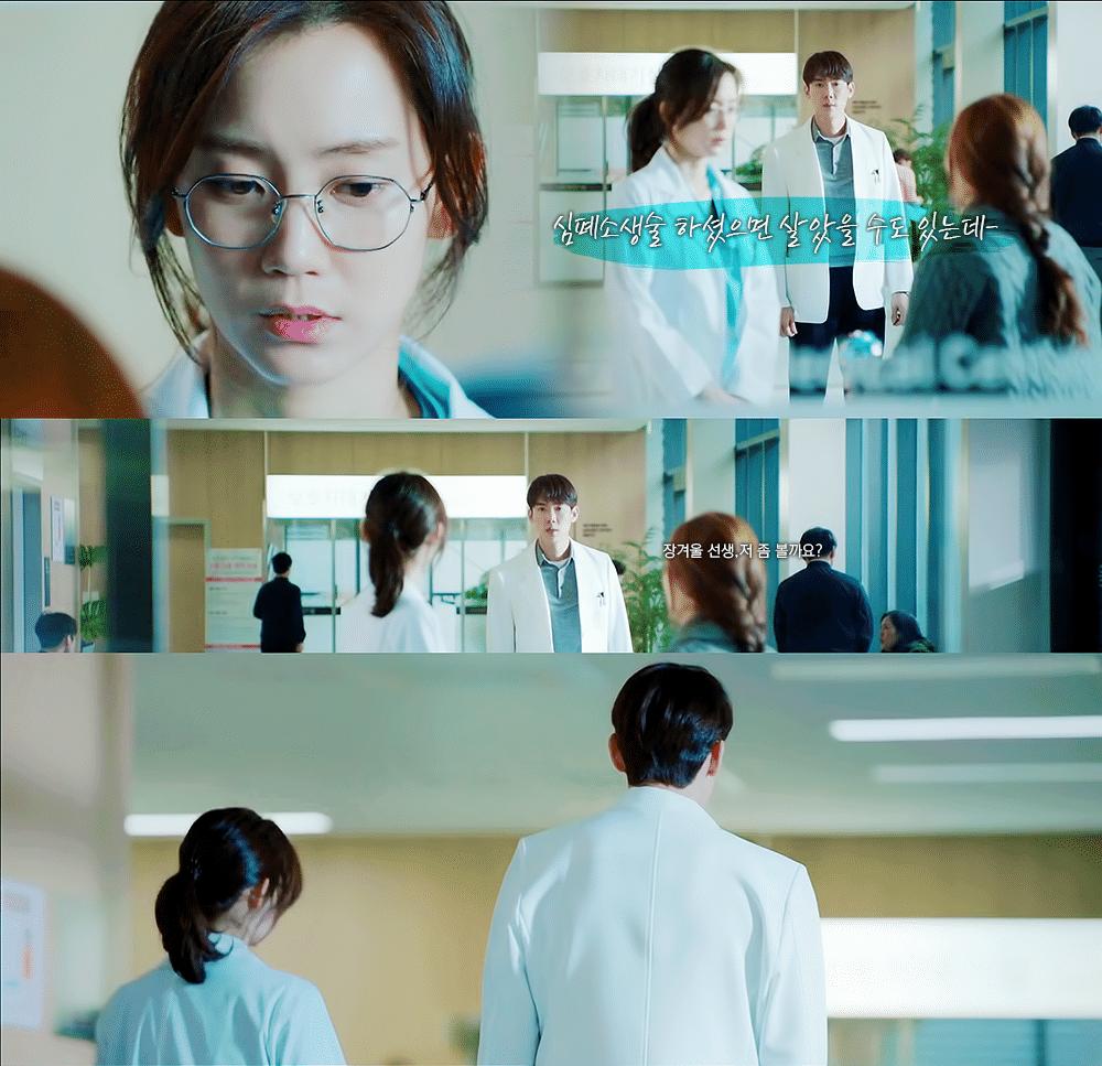 Từ 'Itaewon Class' đến 'Hospital Playlist': 2 cô gái này minh chứng câu nói 'bao năm cục súc với thiên hạ, nhưng chỉ vì anh mà dịu dàng' 7