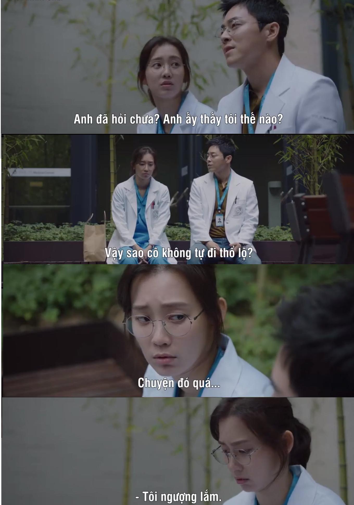 Luôn tò mò tiền bối Ahn nghĩ gì về mình nhưng chỉ có thể thăm dò xung quanh mà không dám ra mặt