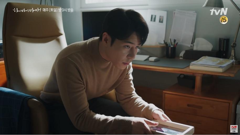 Chồng cũ Jo Kang Hwa bắt đầu nghi ngờ về Cha Yoo Ri