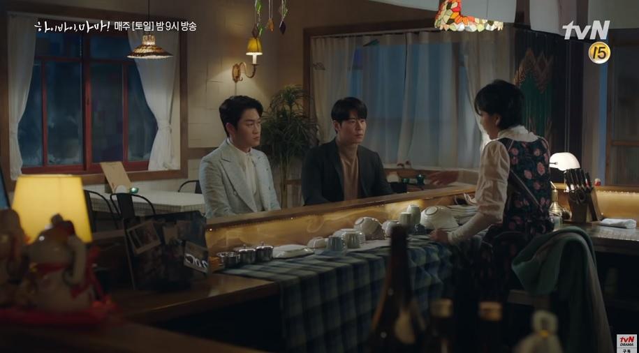 Anh bắt đầu hỏi bạn thân của cô có nhắc đến tên Cha Yoo Ri trước mặt con gái Seo Woo hay không
