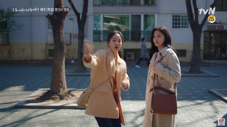 Cha Yoo Ri hướng dẫn 'vợ hai' Min Jung cách phòng vệ khi có người bắt Seo Woo đi
