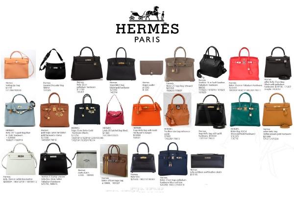 Bộ sưu tập hơn 300 túi xách, trị giá 22 tỷ đồng của Jessica 15