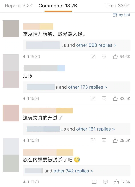 Nhiều cư dân mạng xứ Trung bày tỏ sự phẫn nộ