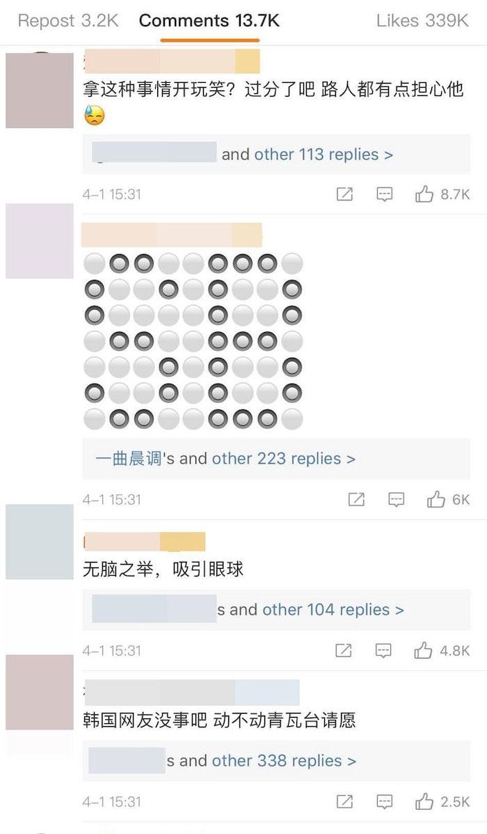 Hàng nghìn chữ ký yêu cầu Nhà Xanh xử phạt trò đùa vớ vẩn ngày cá tháng Tư của Kim Jaejoong 3