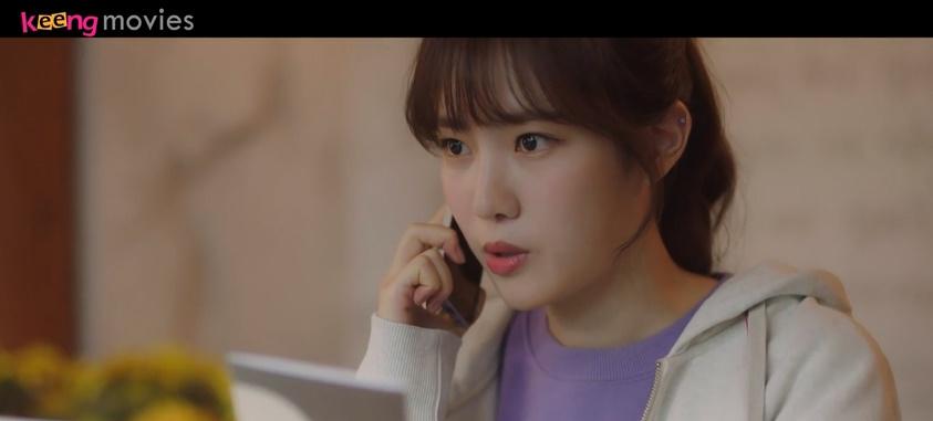 Eun Sil