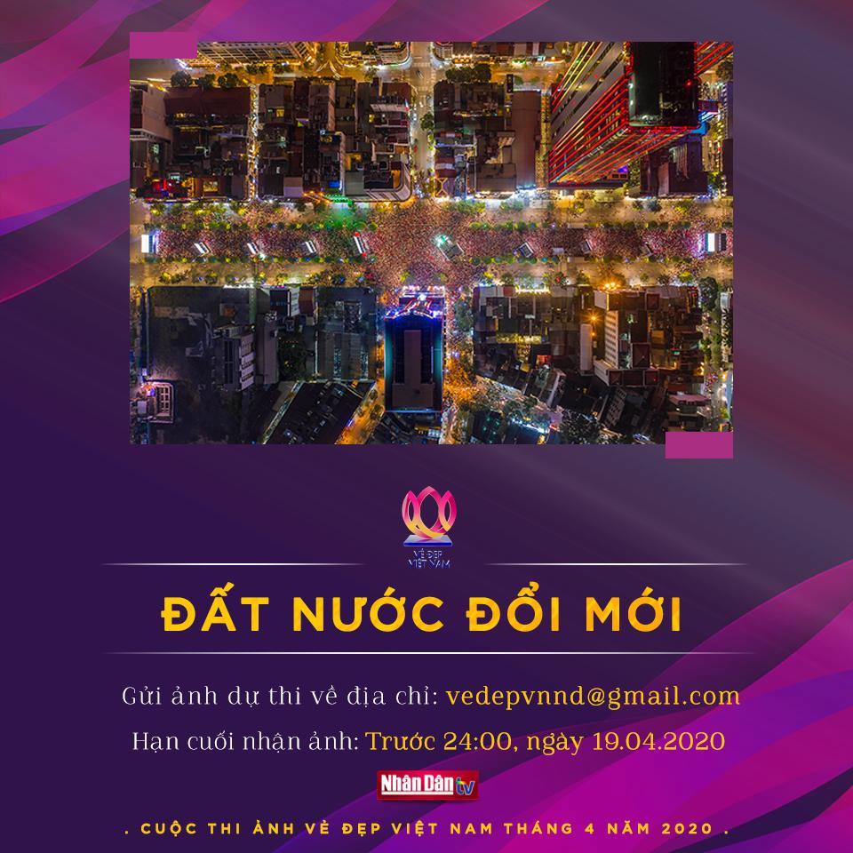 Chủ đề tháng 4 cuộc thi ảnh 'Vẻ đẹp Việt Nam': Đất nước đổi mới 0
