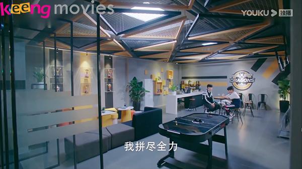'Lê hấp đường phèn' trailer tập 35 - 36: Đặng Luân comeback làm chuyên gia tư vấn tâm lí cho Trương Tân Thành 7