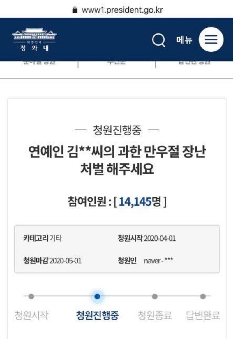 Đơn kiến nghị xử phạt nặng Kim Jae Joong vì hành vi nói dối bị nhiễmSARS-CoV-2.