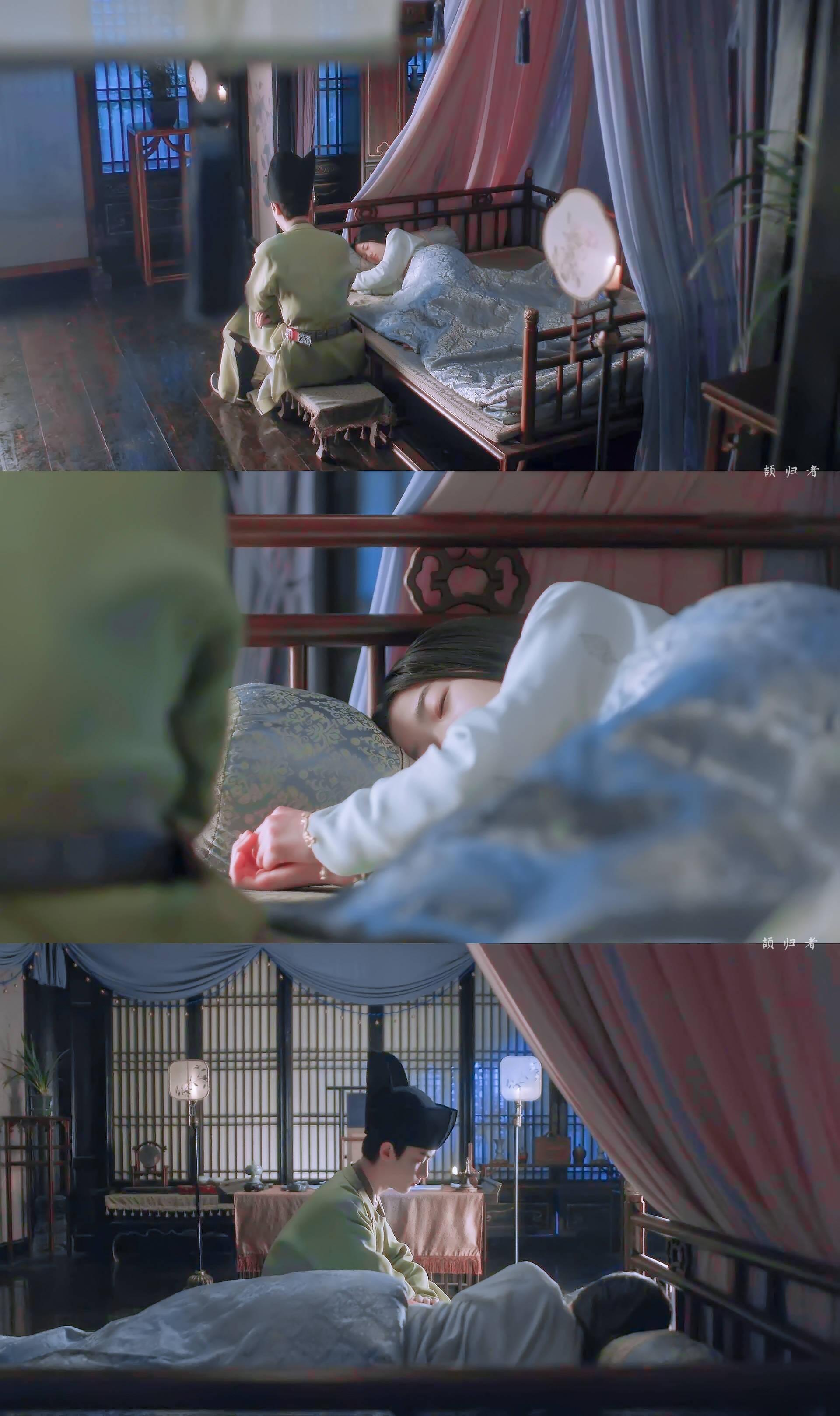 Huy Nhu hay làm nũng với Hoài Cát, gọi chàng là ca ca, mỗi lần sợ hãi nàng thường ra lệnh cho ca ca ngồi trông mình ngủ