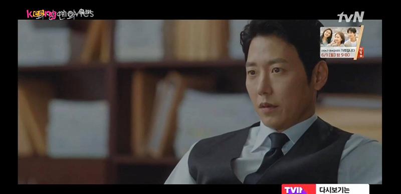 Se Hoon đe doạ Jae Hyun bất thành.