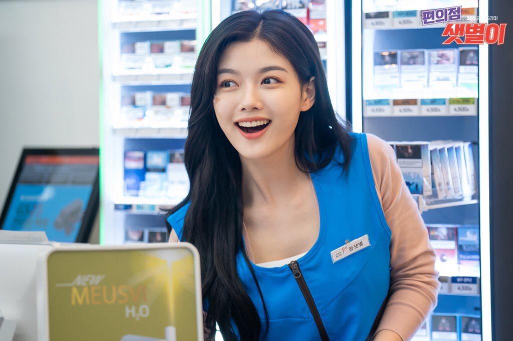 'Backstreet Rookie': Kim Yoo Jung xinh như thiên thần, Ji Chang Wook ngố tàu, ngủ 'há miệng' ở cửa hàng tiện lợi 3