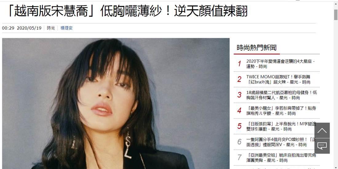 Châu Bùi bất ngờ xuất hiện trên 'China Times', vào ngày 19/5 vừa qua.