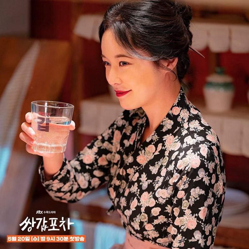 Hwang Jung Eum sẽ hóa thân vào Weol Ju, chủ sở hữu của quán bar bí ẩn. Nhiệm vụ của cô là phải giúp đỡ 100.000 người hóa giải hận thù để được siêu thoát.