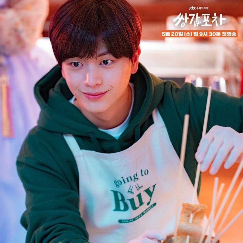 Yook Sung Jae đảm nhận vai Han Kang Bae, một chàng trai trẻ có khả năng đặc biệt để trợ giúp Weol Ju hoàn thành nhiệm vụ.