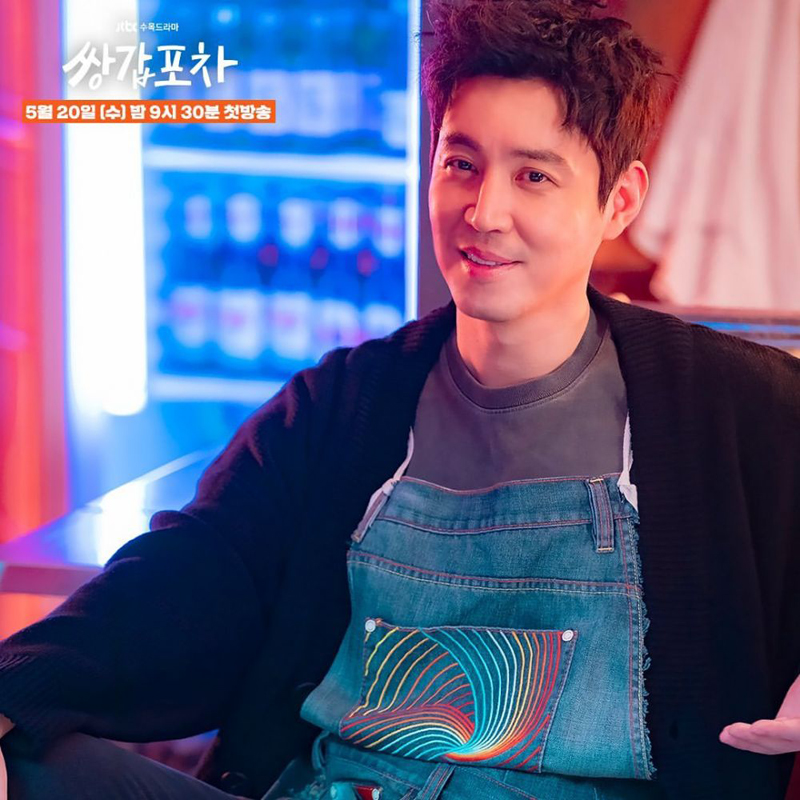 Choi Won Young vàovai Chief Gwi. Anh là vị thám tử đã giúp Weol Ju giải quyết nhiều vấn đề của khách hàng cũng như phụ trách chính việc bếp núc của bar.