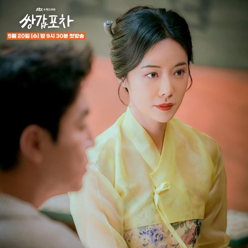 Khán giả cũng sẽ bị thu hút bởi cách Weol Ju hoàn thành sứ mệnh của mình, giúp 100.000 người chuộc lại tội lỗi của mình trong kiếp trước.