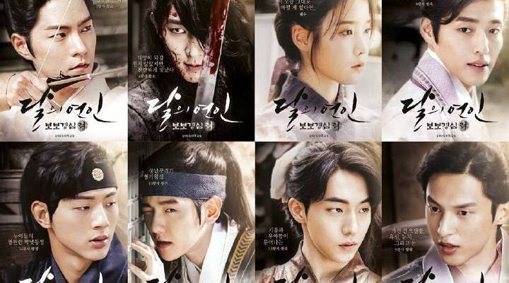 Dàn cast quyền lực (từ trái sang phải): Hàng trên - Hong Jong Hyun, Lee Jun Ki, IU, Kang Ha Neul;Hàng dưới - Ji Soo, Baekhyun, Nam Joo Hyuk, Yoon Sun Woo