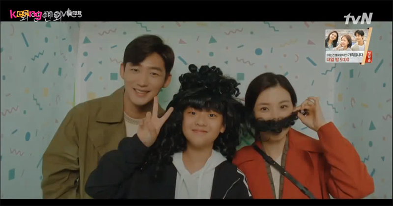 Ji Soo cùng bạn thân và con trai thực hiện những điều trước đây chưa làm.