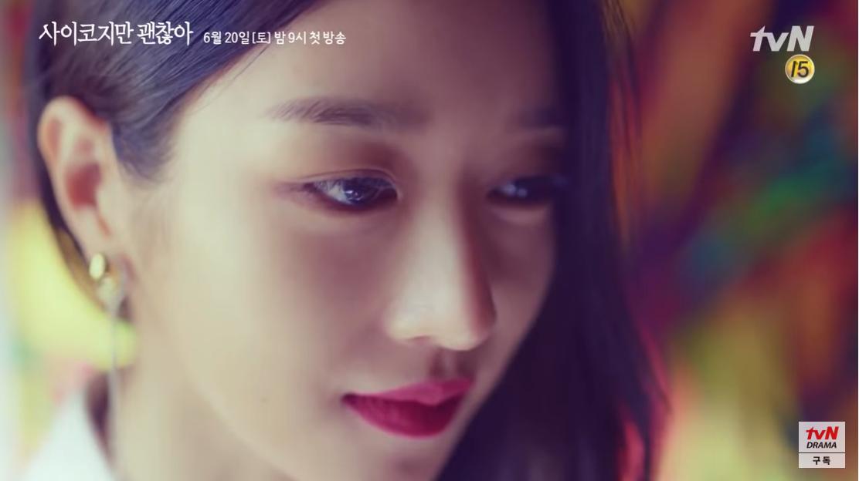 Seo Ye Ji xinh đẹp nhưng bí ẩn trong vai Ko Moon Young