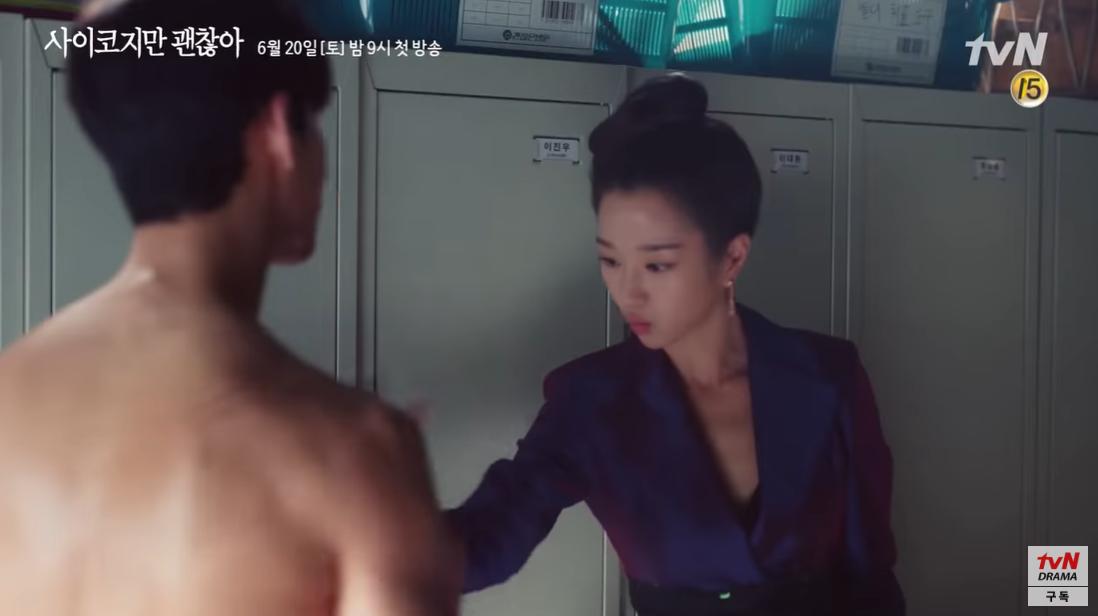 Moon Young 'mất liêm sỉ' khi thấy body Kang Tae