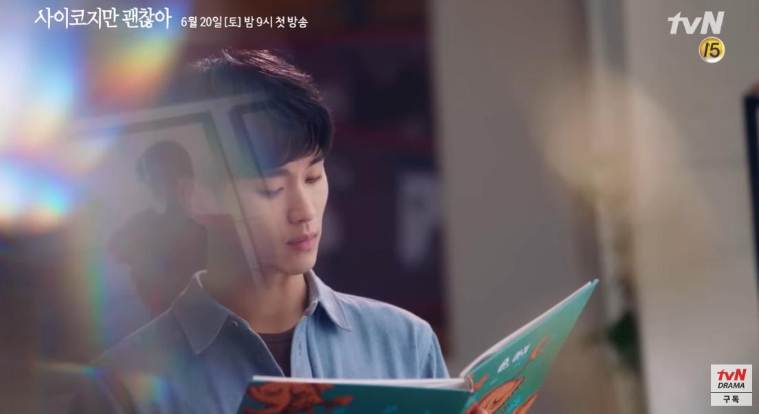 'Psycho But It's Okay' tung trailer mới: Seo Ye Ji ma mị nhưng 'rơi liêm sỉ' khi thấy body Kim Soo Hyun 4