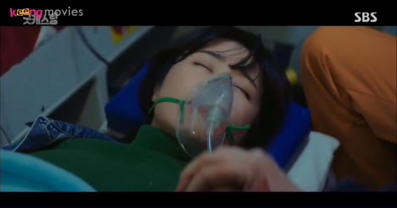 Chan Mi nhanh chóng được đưa đến bệnh viện trong trạng thái hôn mê sâu và rất nguy kịch.