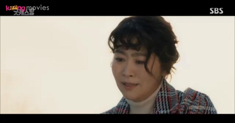 Quá bận tác nghiệp mà Mi Soon đã không để ý tới tình hình của con gái.