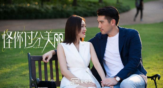 Bộ phim sẽ có những phân cảnh ngọt ngào giữa hai diễn viên