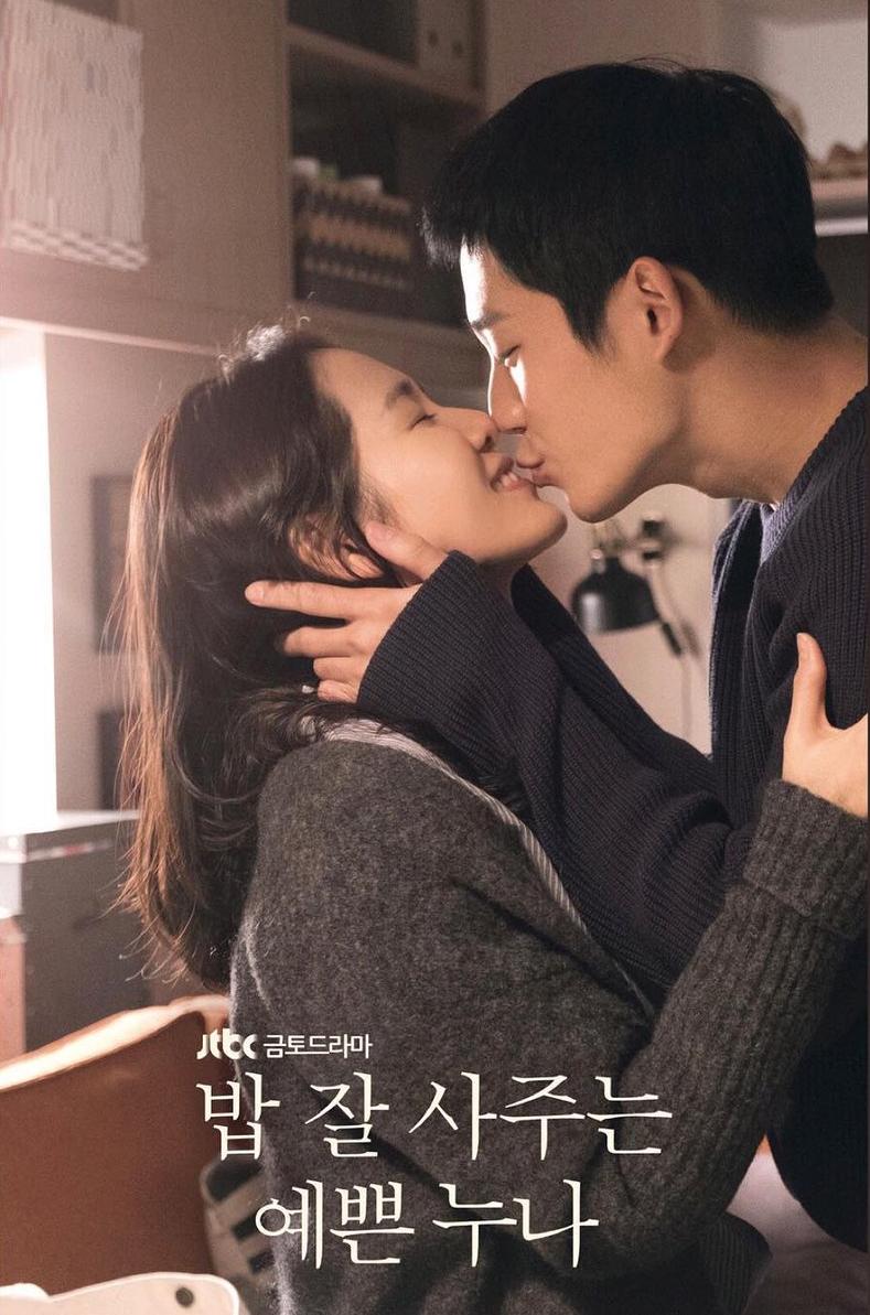 Jung Hae In - Son Ye Jin tình tứ trong Chị đẹp mua cơm ngon cho tôi