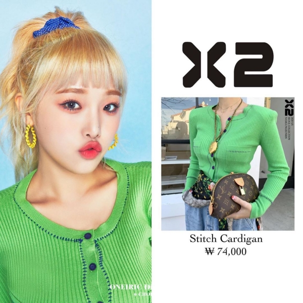 Cũng là áo cardigan len mỏng nhưng cách điệu ở phần vai cầu kỳ khiến chiếc áo của Yena mặc có giá đắt đỏ hơn nhiều so với 2 mẫu trên của Yujin, Yuri cộng lại. Áo của Yena từ hãng Stitch giá 74.000 won, tương đương 1 triệu 437 nghìn VNĐ.
