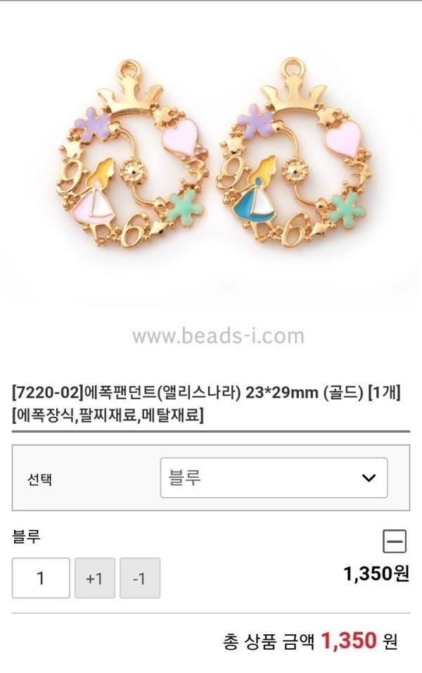 Sốc nhất là chiếc bông tai mà Eun Bi đang đeo chỉ khoảng 1.11 USD, tương đương 26.000 VNĐ.